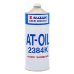 Масло трансмиссионное синтетическое Suzuki ATF 2384K 1л